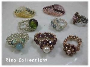 Ring-Collection.jpg
