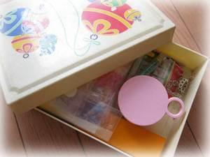beadsbox1.jpg