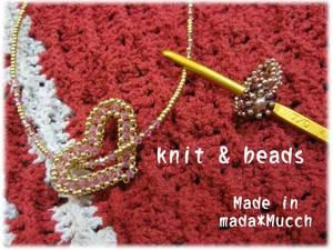 knit-&-beads.jpg