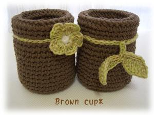 Brown cup.jpg