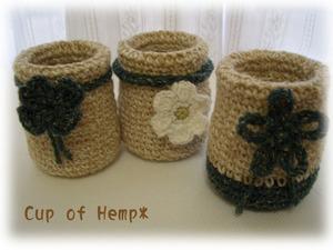 Cup of Hemp.jpg