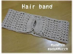 Hair-band.jpg