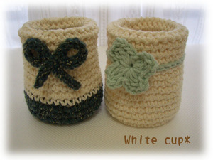 White cup.jpg